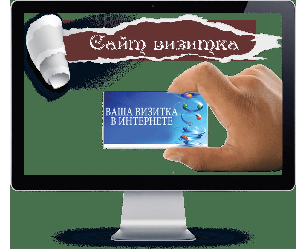 Цены в минске на создание сайтов продвижение сайта в таганроге